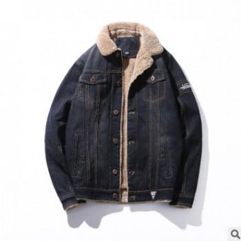 厂家直销秋冬季男士牛仔纯棉水洗加绒加厚外套大码休闲百搭夹克男