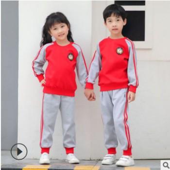 幼儿园园服春秋冬新款套装小学生校服儿童班服运动服套头套装定制