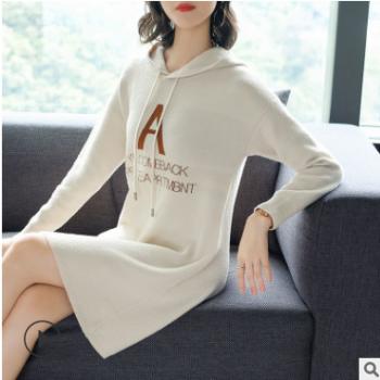 秋冬新款女装貂绒打底衫修身显瘦毛衣中长款羊绒连衣裙女