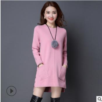 2019秋冬季新款女装针织衫圆领毛衣女套头羊毛衫中长款打底羊绒衫