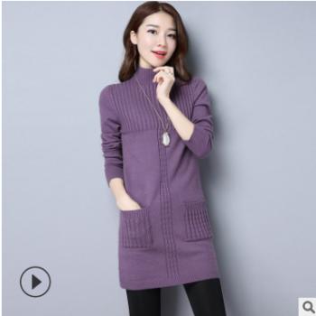 中长款毛衣女套头2019秋冬新款韩版时尚针织打底半高领毛衣裙子