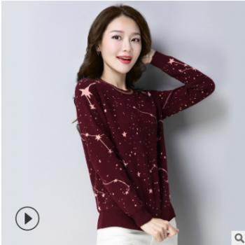 2019秋冬季新款女装套头圆领打底针织羊毛衫纯色修身短款绣花毛衣