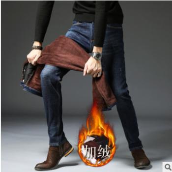 牛仔裤男修身2019冬季新款潮牌男士休闲弹力小脚加绒加厚韩版长裤