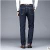 男士加绒直筒牛仔裤秋冬纯色长裤男式商务修身弹力中年加厚休闲裤