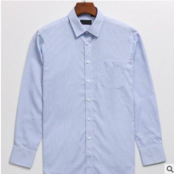 厂家直销 2019商务人士修身新款男士衬衫定制批发