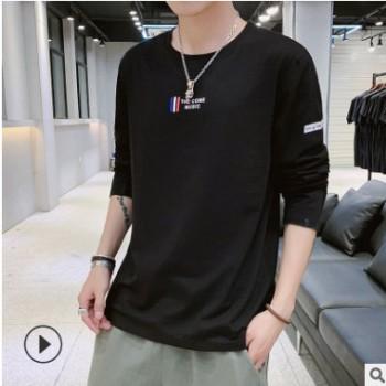 长袖t恤男95棉秋季新款韩版修身男式圆领长袖T恤男潮流打底衫批发
