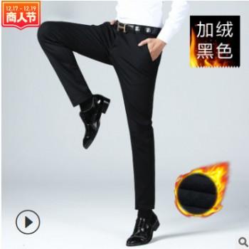 男士西裤青年2019秋冬季新款修身时尚加绒小脚男裤加厚商务休闲裤
