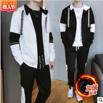 秋冬加绒卫衣套装两件套男士韩版长袖运动服保暖体恤休闲裤男装潮