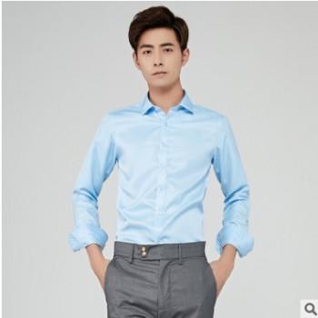 tb新款男士衬衫长袖免烫纯色衬衣休闲百搭商务男式衬衫潮一件代发