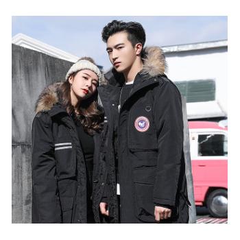 2019冬季新款男士羽绒服青少年中长款韩版大毛领加厚保暖时尚外套