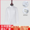 白领平纹免烫衬衫职业装衬衣平纹男女通用上班工作服衬衫支持定制