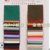 热销新品优质7*7纯棉粗斜纹面料现货 时尚服装箱包鞋材辅料布批发
