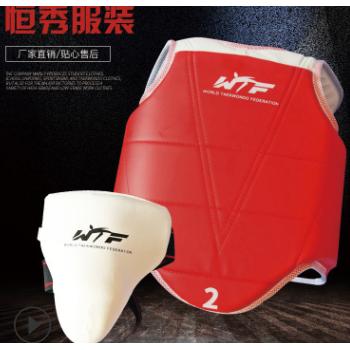 厂家直销新款护具五件套 跆拳道护具手套护脚 可订做 欢迎咨询