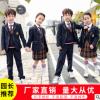 英伦风校服三件套装小学生学院风儿童班服幼儿园园服春秋装小西装