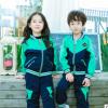 贝宝港小学生定制校服儿童运动套装冬季棒球服幼儿园园服春秋套装