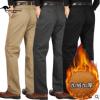 冬季加绒加厚时尚中年男式休闲裤男士高腰直筒宽松爸爸男裤长裤子