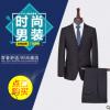 源头厂家直销 中高端 西服三件套 男士韩版修身新郎伴郎礼服