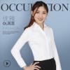 职业衬衫女白色长袖V领修身显瘦OL白领商务正装大码白色工作服