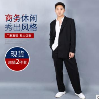 男士西装两件套定制青年两粒扣西服套装商务宽松黑色西装厂家批发