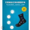 格瑞芬石墨烯抗菌理疗袜(黑色)防臭袜 石墨烯袜子