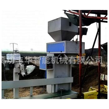 【丰华】有机土定量秤 大米分装机 粮食定量称缝包机组