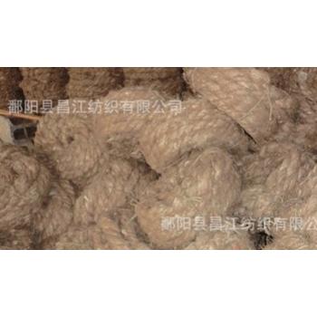 供应沥青麻丝 油麻丝 油麻丝绳 麻纤维
