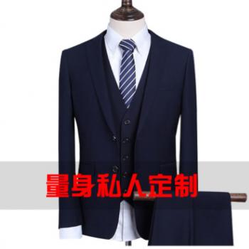 成都2019男女士商务定制西装简约修身经典时尚职业西服套装英伦风