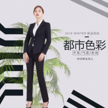 职业装女套装 2019新款韩版长袖 两件套正装西服工作服