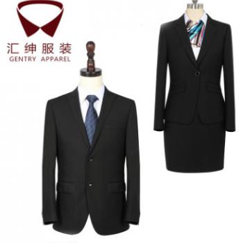 2017新款男士西服套装韩版修身 职业大学生正装商务西服结婚西装