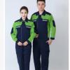 男女劳保服长袖维修服定制秋冬款式耐穿耐磨反光条工作服定制