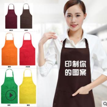 高档广告超市加盟店品牌围裙防油防水耐磨挂脖印字印LOGO围裙定制