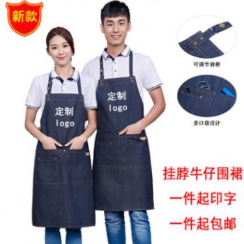 新款挂脖牛仔围裙男女时尚工作服餐饮奶茶咖啡店服务员定制logo字