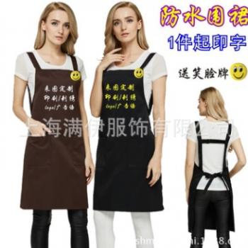 防泼水H型背带围裙男女工作服西餐奶茶蛋糕店工作围兜印字绣logo