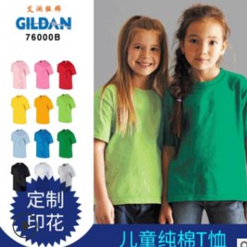 吉尔丹76000B儿童短袖定制 纯棉T恤印花印字文化衫定做幼儿园班服