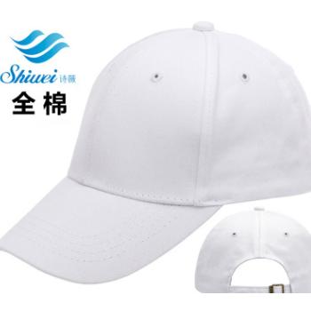 现货批发全棉工作帽子学生帽子定制广告帽活动帽棒球帽定做LOGO