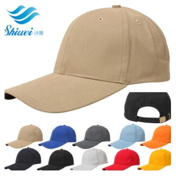 现货批发鸭舌帽定制优质光板工作帽子广告帽旅游帽棒球帽定制LOGO
