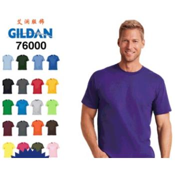 吉尔丹76000纯棉T恤定做班服团体服定制圆领短袖印花广告衫文化衫