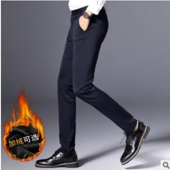 男式休闲裤西裤韩版黑色弹力加绒修身百搭秋冬保暖裤青年直筒长裤