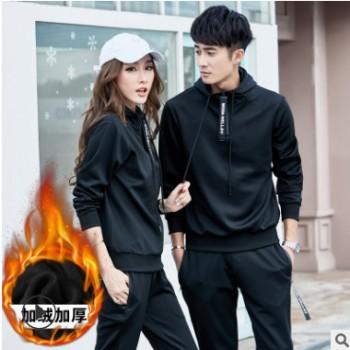 新款秋冬季新款韩版休闲运动套装情侣加绒加厚连帽卫衣保暖两件套