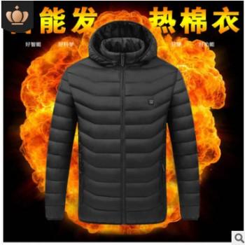 智能发热棉衣USB电加热外套男女羽绒棉衣冬季保暖棉服充电短棉服