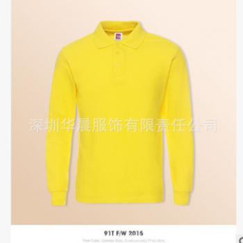 纯色大王1AD01 220克长袖全棉文化衫广告衫T恤团体服班服潮流定制