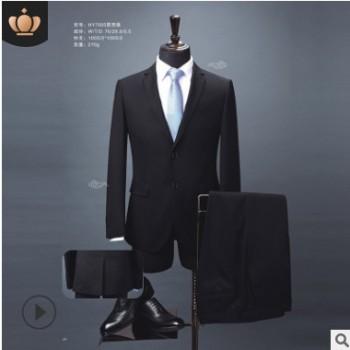 职业毛涤女式男式商务西装 商务羊毛料西服套装 职业西装厂家定制