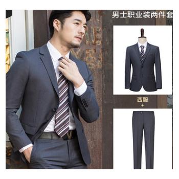 厂家直供19新款羊毛西装套装职业套装男西装韩版修身男西服套装