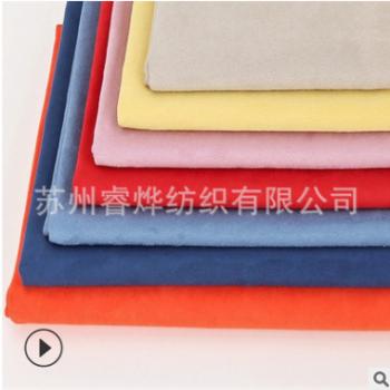 五枚麂皮绒复合布 厂家直销耐磨耐脏五枚麂皮绒复合布 沙发面料