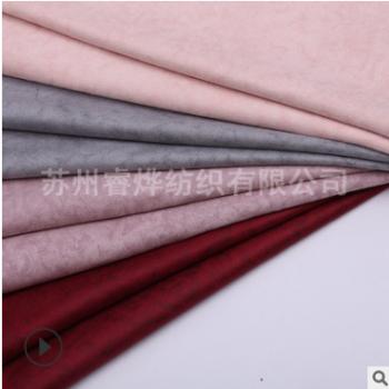 长期供应空气层一体麂皮绒布料 针织仿皮绒 服装鞋材面料