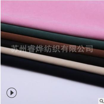 现货直销梭织韩国绒面料 弹力绒磨毛布韩国绒 颈椎U型枕韩国绒