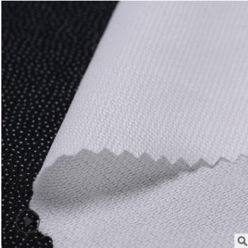 青岛厂家供应有纺衬布 轻薄型衬布 服饰服装家纺用衬布 量大从优