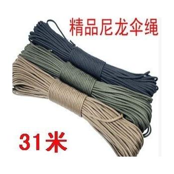 31米伞绳供应 100英寸七芯伞绳 尼龙伞绳 九芯伞绳救生伞绳