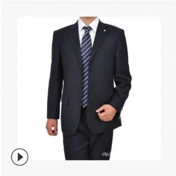 男士西服套装订做韩版修身商务套装休闲男西装职业正装