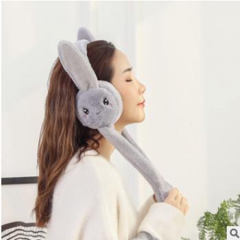 抖音女生保暖耳罩手捏会动长兔耳女士耳套防寒学生时尚毛绒罩